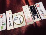 前の記事: <br>京都旅行での貴重な体験