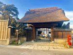 新しい記事: 山形座 瀧波のひな祭り