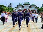 新しい記事: 歴史と美を感じる台湾の旅①<br>~国民革命忠烈祠~