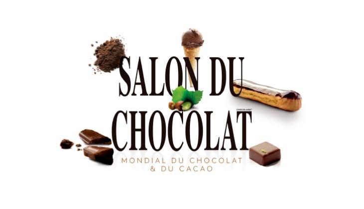 新しい記事: セレブも楽しむチョコレートの祭典「サロン・ドゥ・ショコラ」